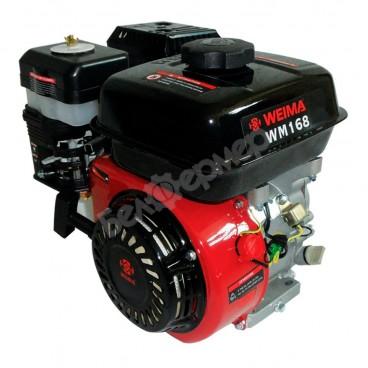 Двигатель бензиновый Weima WM 168 FB (S shaft), 6,5 л.с.