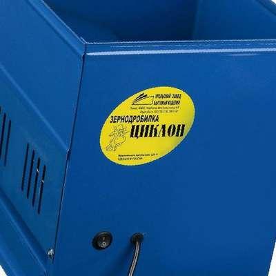 Измельчитель зерна (зернодробилка) Циклон 400 кг/ч