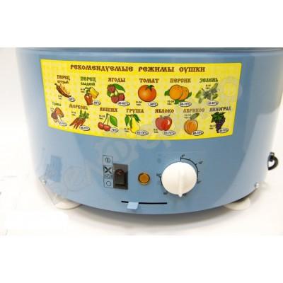 Сушилка для овощей и фруктов Элвин СУ-1У (увеличенная, 8 поддонов), 1200Вт