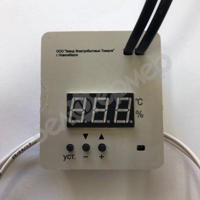 Терморегулятор для инкубатора цифровой Несушка