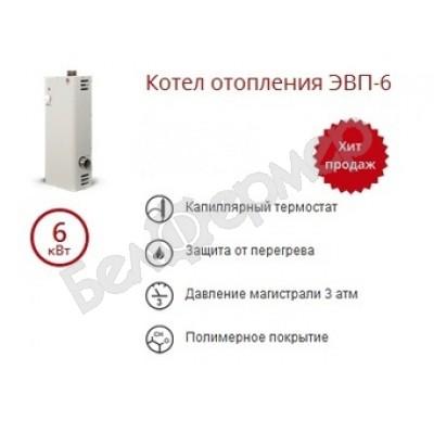 Котел электрический (электроводонагреватель) ЭВП-6 кВт