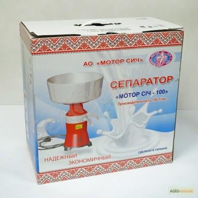 Сепаратор молочный МОТОР СИЧ СЦМ-100-18