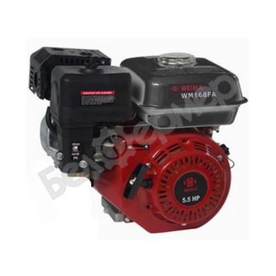 Двигатель бензиновый Weima WM 168 FB (S shaft)